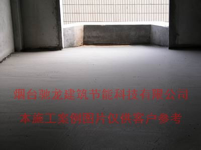 After Maintenance of Foamed Cement Ground Heating Insulation Layer